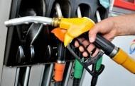 أفضل الأوقات لتعبئة الوقود